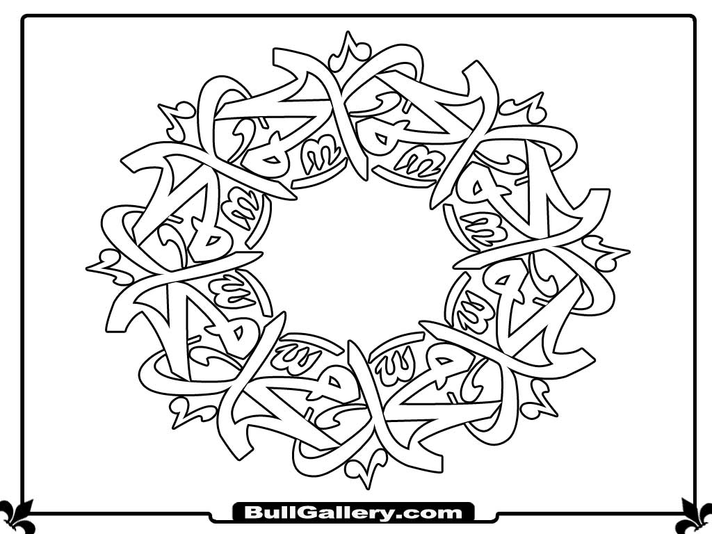 Circle Coloring Calligraphy Pages Bull Gallery