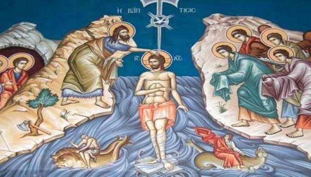 Άγια Θεοφάνεια - Η ιστορία της γιορτής και... η φυγή των καλικαντζάρων