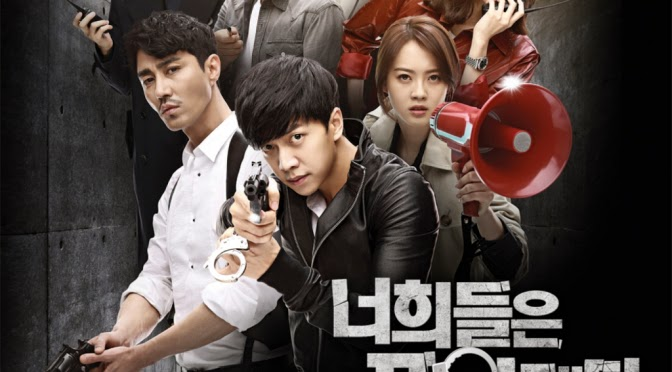Lirik Lagu Taeyeon Snsd The Word Love Ost Youre All Surrounded