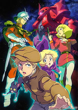 Mobile Suit Gundam THE ORIGIN (OVA Series) - Series Info
