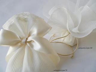 μπομπονιερα γαμου ρομαντικη vintage οργαντίνα ριγε πουγκι