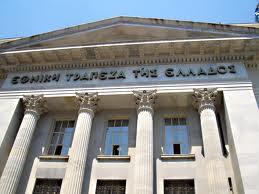 Τι χαρτί μετέφερε η Τράπεζα της Ελλάδος από την Ιταλία;
