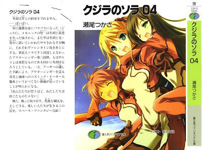 [Novel] クジラのソラ 第01-04巻 [Kujira No So Ra vol 01-04] rar free download updated daily