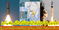 WATCH HOW INDIAN MEDIA CRYING ON PAKISTAN'S ATOMIC MISSILE TECHNOLOGY