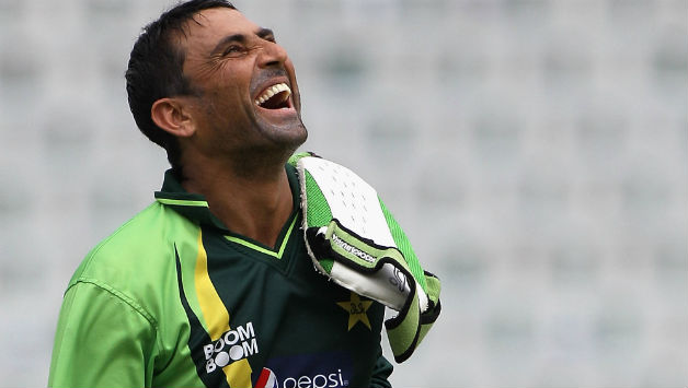 Hat Trick Centry against Australia by Younis Khan
