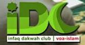 INFAQ DAKWAH CLUB
