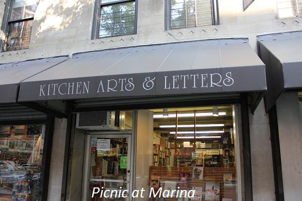 picnic at marina: kitchen arts and letters
