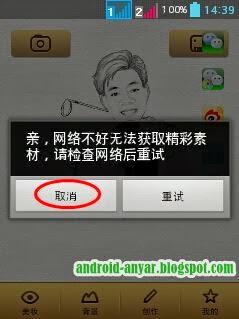 Ubah Foto Menjadi Kartun dengan Aplikasi Mo Man Xiang Ji (Magic Man Camera)