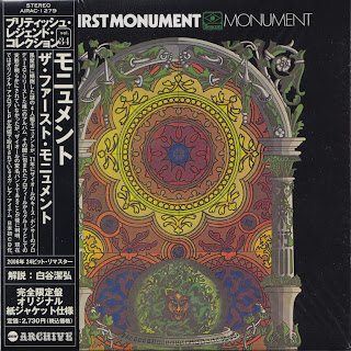 MONUMENT - THE FIRST MONUMENT (BEACON 1971) Jap mastering cardboard sleeve