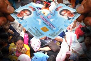 bangla dapat ic, gambar bangla, gambar ic baru bangladesh, pekerja bangladesh dapat kad pengenalan, kad pengenalan baru warga asing, warga asing, warga bangladesh, menteri dalam negeri,gambar pekerja asing