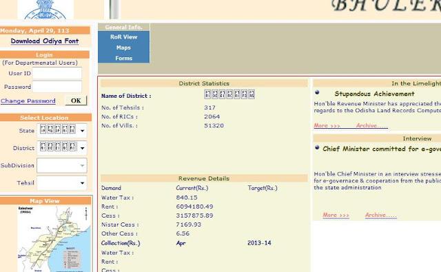 http bhulekh ori nic in Oriya Odia Script Help For Internet