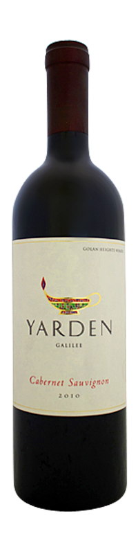 Grilled Rack of Lamb - 2011 Yarden Cabernet Sauvignon