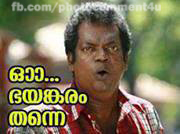 Malayalam facebook photo comment 10