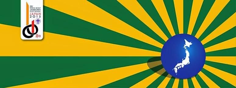 Brasil no Jamboree