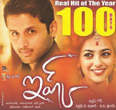 Watch Ishq (2012) Telugu Movie Online