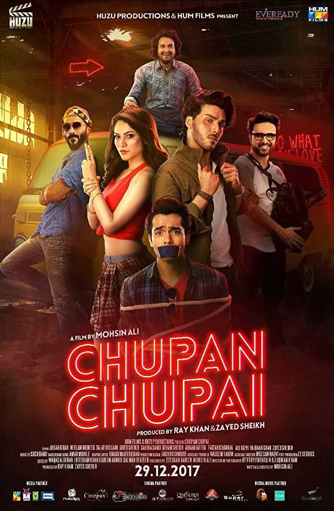Download Chupan Chupai Poster