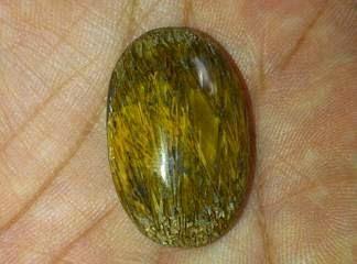 Batu Mustika Bulu Landak