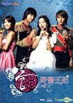 Phim Hoàng Cung