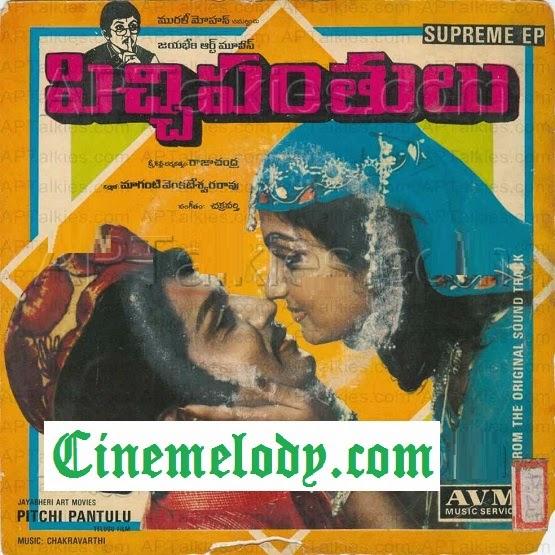 Pichi Pantulu Telugu Mp3 Songs Free  Download  1983