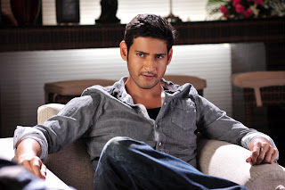 Mahesh babu photo