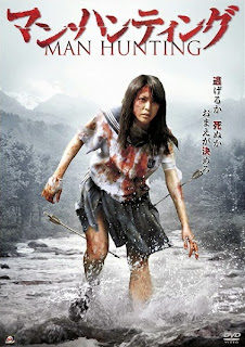 Man Hunting 2010