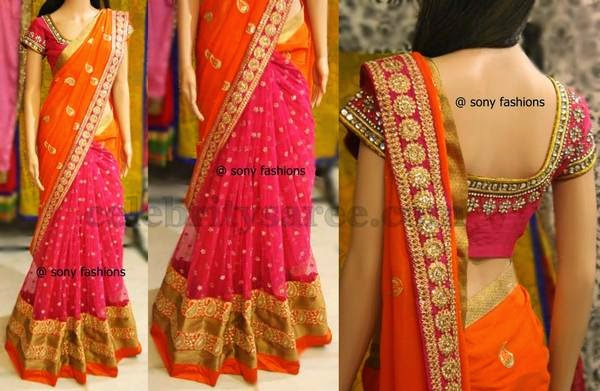 Colorful Half and Half Sari