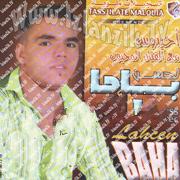 Bahha Lahcen-Titinw sbar