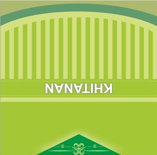 Undangan Khitan | Tutorial Desain Grafis: Contoh Undangan Khitanan CDR ...