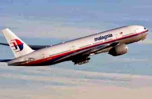 mh370,#mh370,malaysia airlines system, lost malaysian air plane