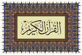 http://www.pakpublishers.com/page.aspx?textbook=quran\quran&pagenumber=2