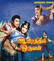 Aayirathil Oruvan HD Video Songs Download Aayirathil ...