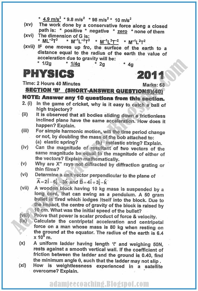 Physics-2011-past-year-paper-class-XI