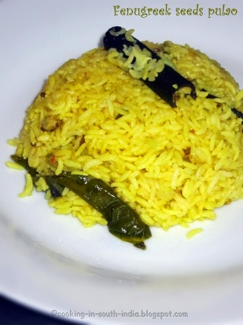 Fenugreek seeds pulao Rice