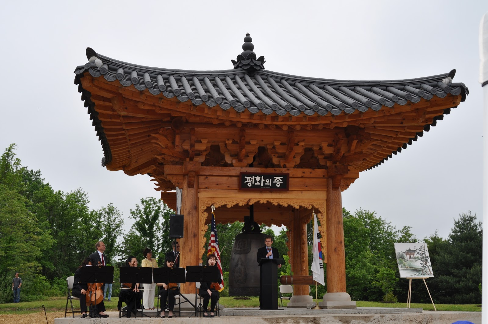 Meadowlark Botanical Gardens\' Korean Bell Pavilion: Creating an ...