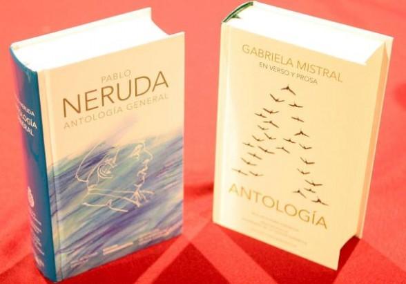 Literatura y m sica diciembre 2011 for Jardin de invierno pablo neruda
