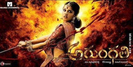 Arundhati Tamil Full Movie Videos