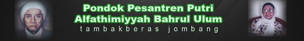 "PP. ""Al-Fathimiyyah"" Bahrul Ulum, Tambakberas Jombang"