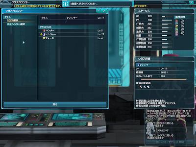 Phantasy Star Online 2 - Job Classes