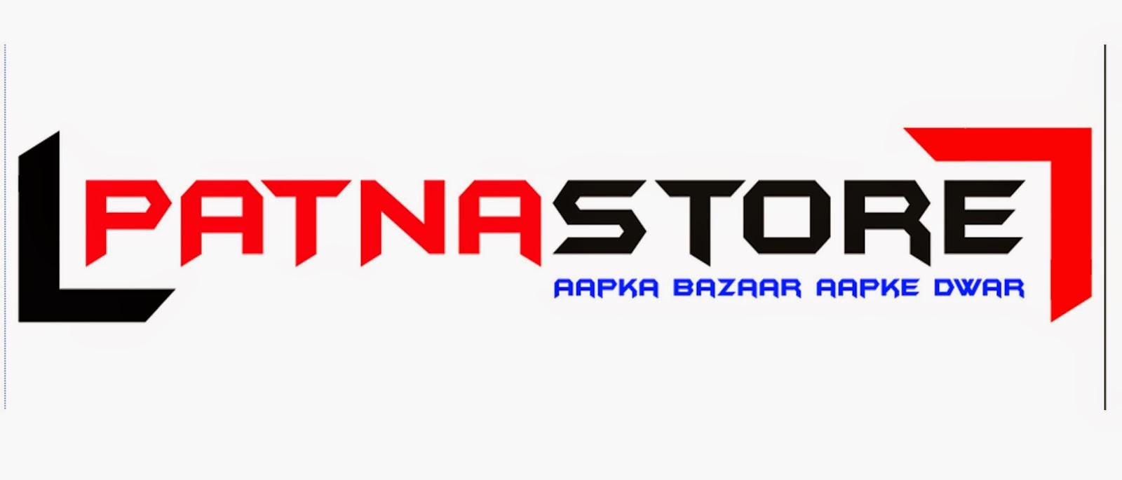 www.patnastore.in