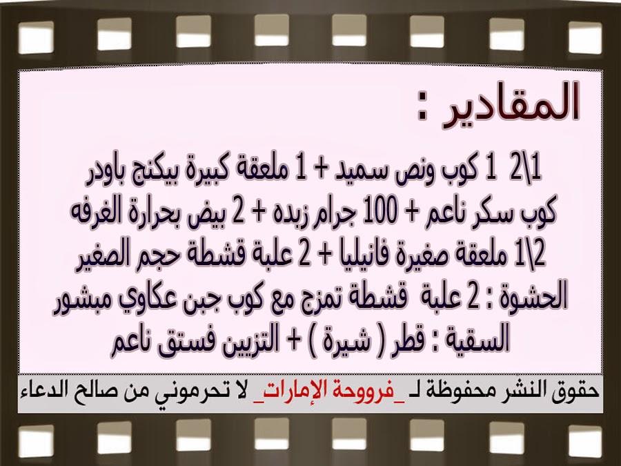 http://1.bp.blogspot.com/-IjdzILnC79o/VIwtMXnqkhI/AAAAAAAADq4/nmIoRXlwttY/s1600/3.jpg