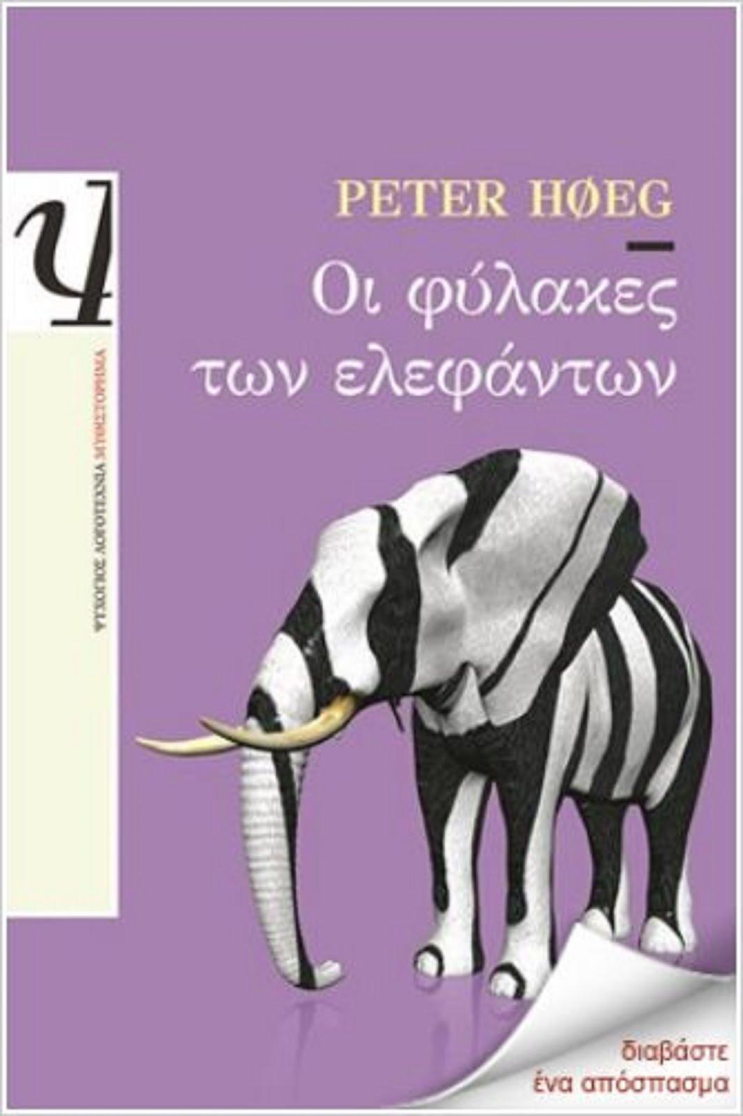 Αξιόλογα βιβλίο σε χαμηλή τιμή