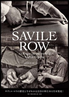 Savile Row: A Glimpse into the World of English Tailoring
