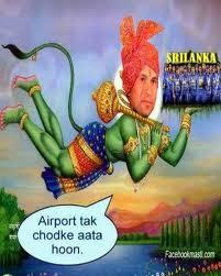 Sachin Tendulkar Funny Wallpaper