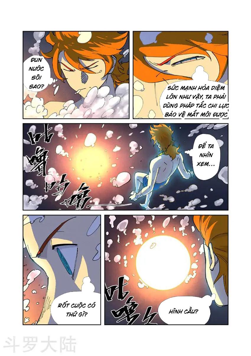 Yêu Thần Ký chap 225 - Trang 5