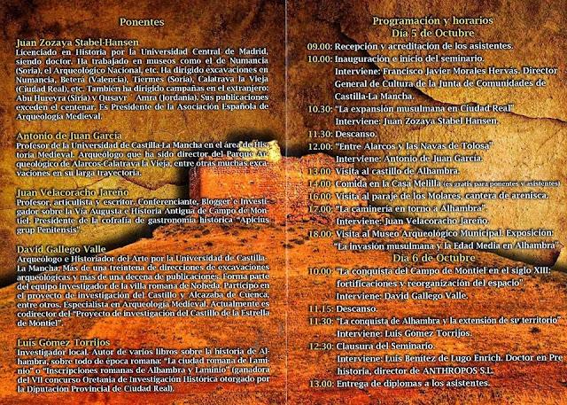 V seminario de arqueología, alhambra, campo de montiel, ciudad real, castilla la mancha, españa