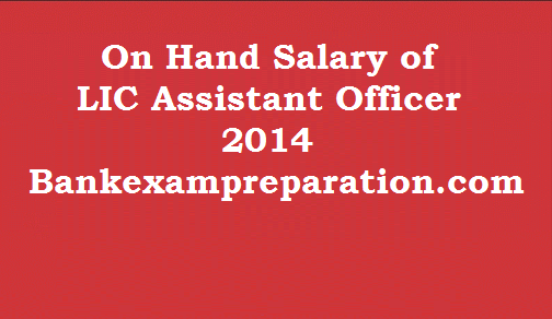 On hand salary of LIC Assistant (Life Insurance Corporation)