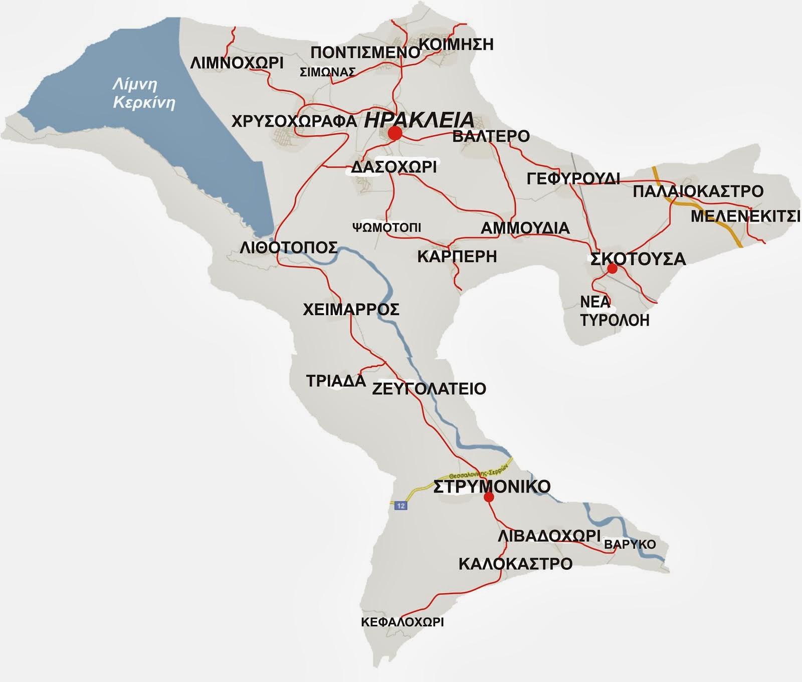 Χάρτης του Δήμου Ηράκλειας.