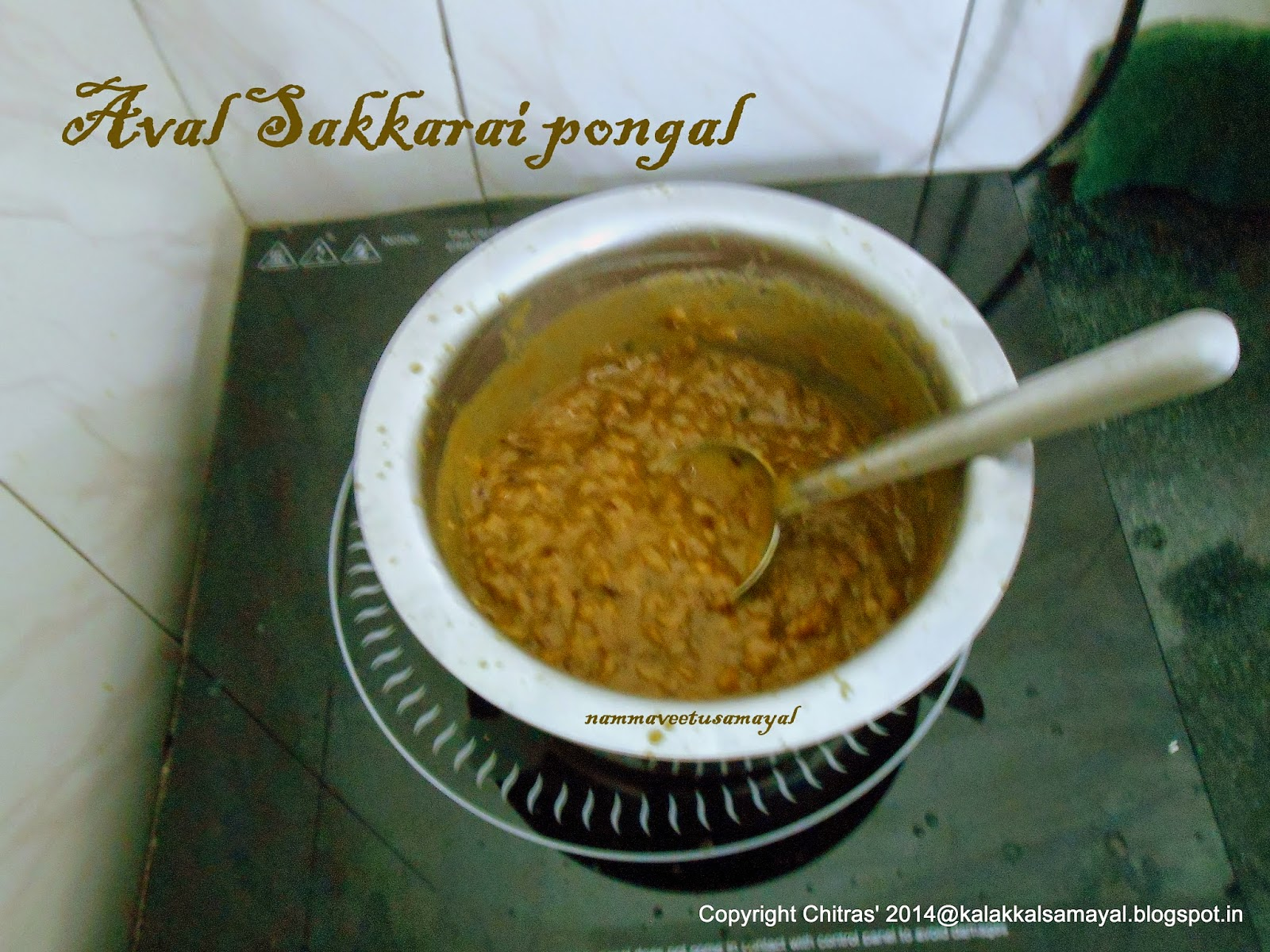 Stir Rice flakes sweet pongal
