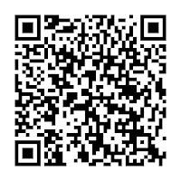 APP para Android El Droguero Loco