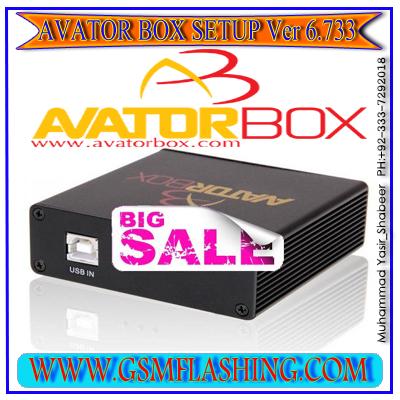 Avator Box Latest Version V8.002 Full Setup With USB ...